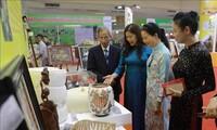 2020年越南手工艺村及产品博览会开幕