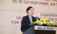 越南展现了对国际移民合作的承诺和责任