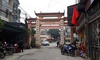 陶瓷名村桂瓷村
