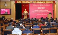 越共中央办公厅举行2021年任务部署会议