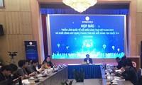 首届越南革新创新国际展开幕