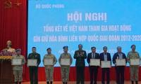 继续有效落实越南参加联合国维和行动总体提案