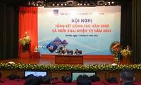 越南政府总理阮春福出席2021年越南石油集团任务部署会议