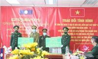 越南与老挝就边境保护、出入境和新冠肺炎防控管理工作进行讨论