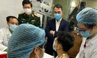越南自立自强生产新冠疫苗的成就