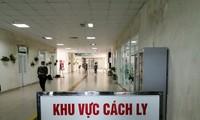 越南新增3例境外输入新冠肺炎确诊病例