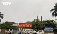 4月1日零时起海阳省取消社区隔离