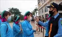 越南新增14例输入性病例
