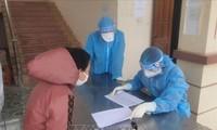 16日越南新增14例境外输入性病例