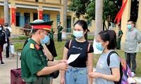 越南新增6例新冠肺炎境外输入性病例