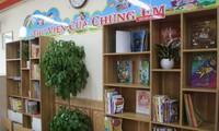 """""""书的脚步""""项目和在校园推广阅读文化"""