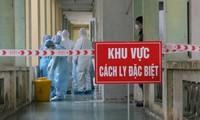 6月1日上午越南新增111例新冠肺炎本土确诊病例