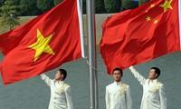 越南共产党和中国共产党的关系视频研讨会