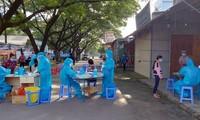 7月23日上午,越南新增3898例新冠肺炎确诊病例