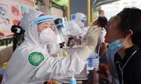 新冠肺炎疫情:德尔塔变异毒株大规模传播