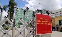 私立医院与胡志明市卫生部门一道防控疫情