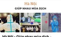 """""""河内-互帮互助渡过疫情""""脸书小组:向社会传播分享精神"""