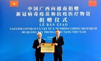 中国广西壮族自治区向越南各地击退疫情捐赠医疗物资