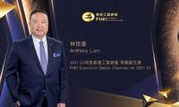 越南和中国香港在疫情过后的合作展望