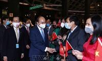 越南国家主席阮春福抵达美国纽约,开始出席联合国大会一般性辩论会