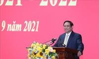 越南政府总理范明政:国防学院要以学校为基础,教师为动力,学生为中心