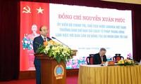 越南国家主席阮春福:大力推动司法改革  促进法治国家建设