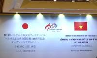 40. Jahrestag der Aufnahme diplomatischer Beziehungen zwischen Vietnam und Japan