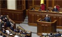Parlament der Ukraine will Krontrolle der Grenze im Osten des Landes verschärfen