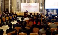 Investitionskonferenz in den USA