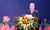 Feier zum 40. Jahrestag der laotischen Unabhängigkeit