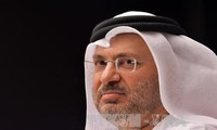 Diplomatische Maßnahme zur Entspannung der Lage der Golfstaaten
