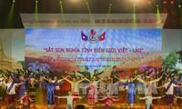 Treffen an der vietnamesisch-laotischen Grenze 2017