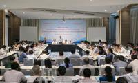Aufbau der Sonderwirtschafts- und Verwaltungszone mit starker Wettbewerbsfähigkeit
