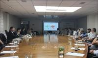 Handelsforum: Chance bei Handel in Vietnam für israelische Importuere