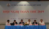 Vollversammlung des vietnamesischen Mekong-Komitees