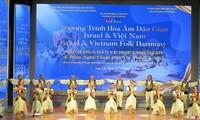 """Programm """"folkloristische Harmonie zwischen Israel und Vietnam"""""""
