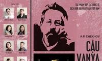 """Drama """"Onkel Wanja"""" – eine Zusammenarbeit zwischen vietnamesischem Jugendtheater und japanischem Theater """"Ohne Wände"""""""