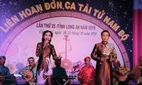 Bewahrung von Don Ca Tai Tu in Dong Thap