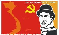Ergebnisse des Wettbewerbs der Plakatmalerei über Präsident Ho Chi Minh