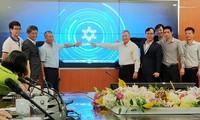 Vorzug der Technologie-Anwendung von Vietnam für Online-Konferenz