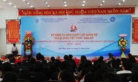 Feier zum 25. Jahrestag der Aufnahme diplomatischer Beziehungen zwischen Vietnam und den USA