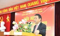 Vietnamesisches Sportkrankenhaus für große Sportereignisse 2021
