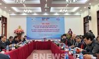 Reform für Globalisierung und Entwicklung für Wirtschaftswachstum