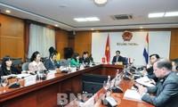 Vietnam ist ein wichtiger Partner der Niederlanden in Asien