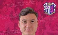 Van Lam muss in Cerezo Osaka mit vielen guten Torhütern um Einsatz kämpfen