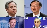 Schwierige Beziehungen zwischen China und den USA