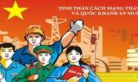 Ausstellung über Augustrevolution und Nationalfeiertag