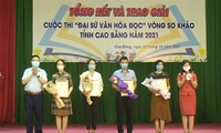 Preisverleihung an Wettbewerb der Botschafter der Lesekultur in Cao Bang 2021