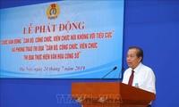 Promueven lucha contra fenómenos vicios en las oficinas vietnamitas