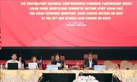 Celebran conferencia del Comité de Negociaciones Comerciales del RCEP de la Asean